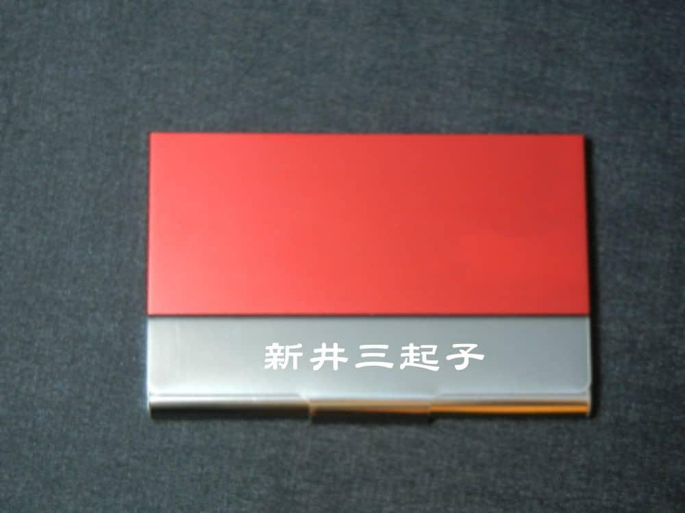 カラー名刺入れ_漢字