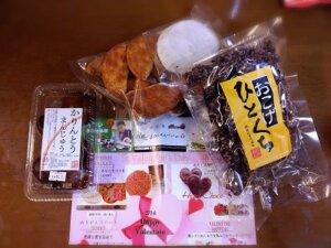 2014-01-27山香庵_deco