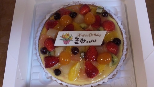 birthdaycake 0920