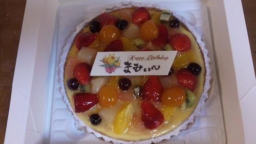 birthdaycake 0920