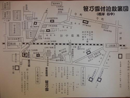 笹乃雪マップ2839