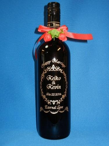 ☆ご結婚祝い ワインボトルにお名前と記念日、メッセージを彫刻いたします☆