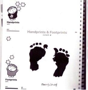 足形スキミング003