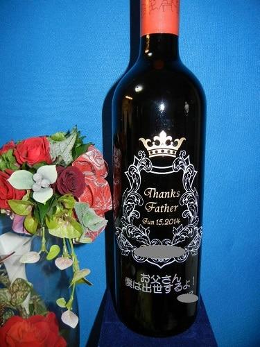☆母の日のプレゼント ワイングラスとワインボトルに名入れいたします☆