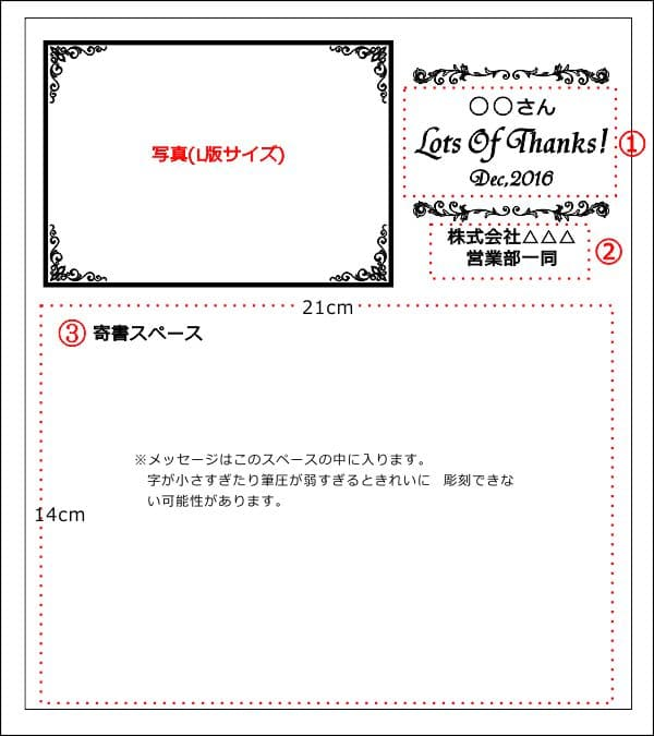 寄書-写真- D例2