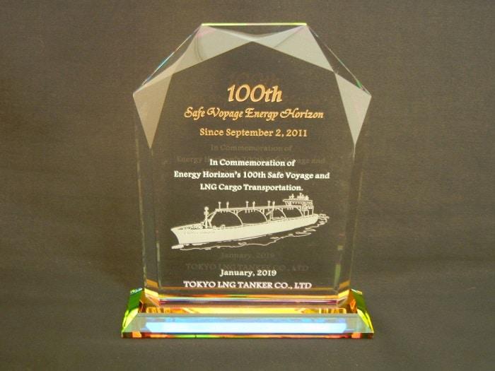 Horizon号100回航海記念楯sp