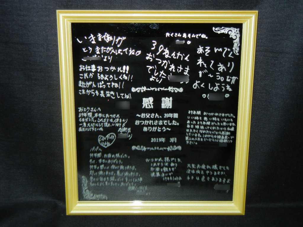 yosegakimirror1