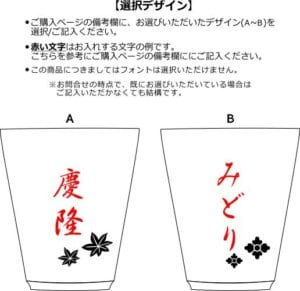 yunomi9