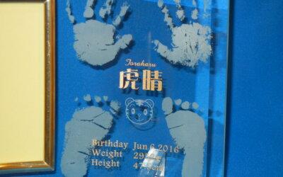 ☆名入れ出産祝い 手形&足形フォトスタンド(ベビー)☆