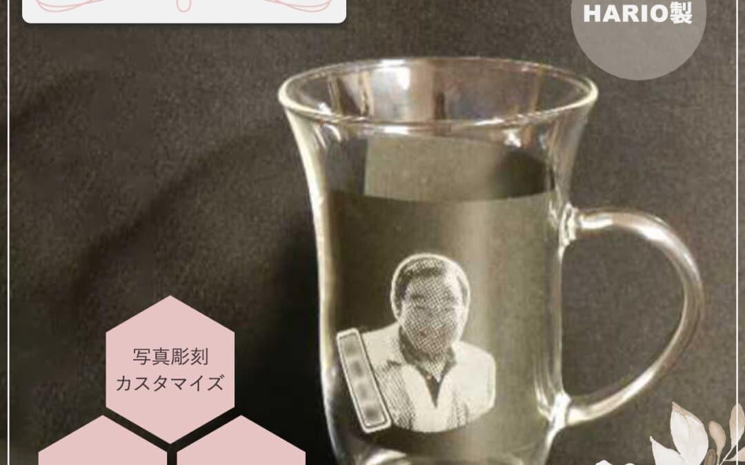 写真彫刻耐熱マグカップ